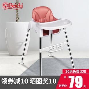 宝宝餐椅婴儿吃饭椅儿童餐桌椅宜家便携式可折叠多功能小孩坐椅价格