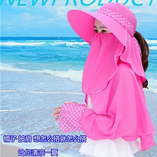 防晒开衫披肩女夏季出游骑车可折叠大檐帽遮脸两件套篇幅袖雪纺衫
