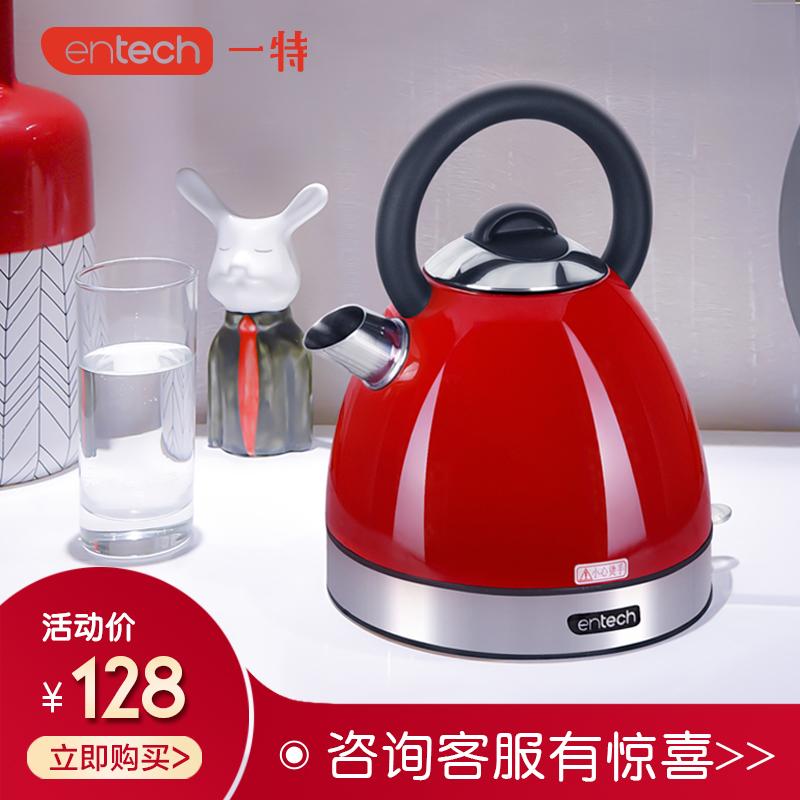 Чайники для плиты Артикул 559277547815