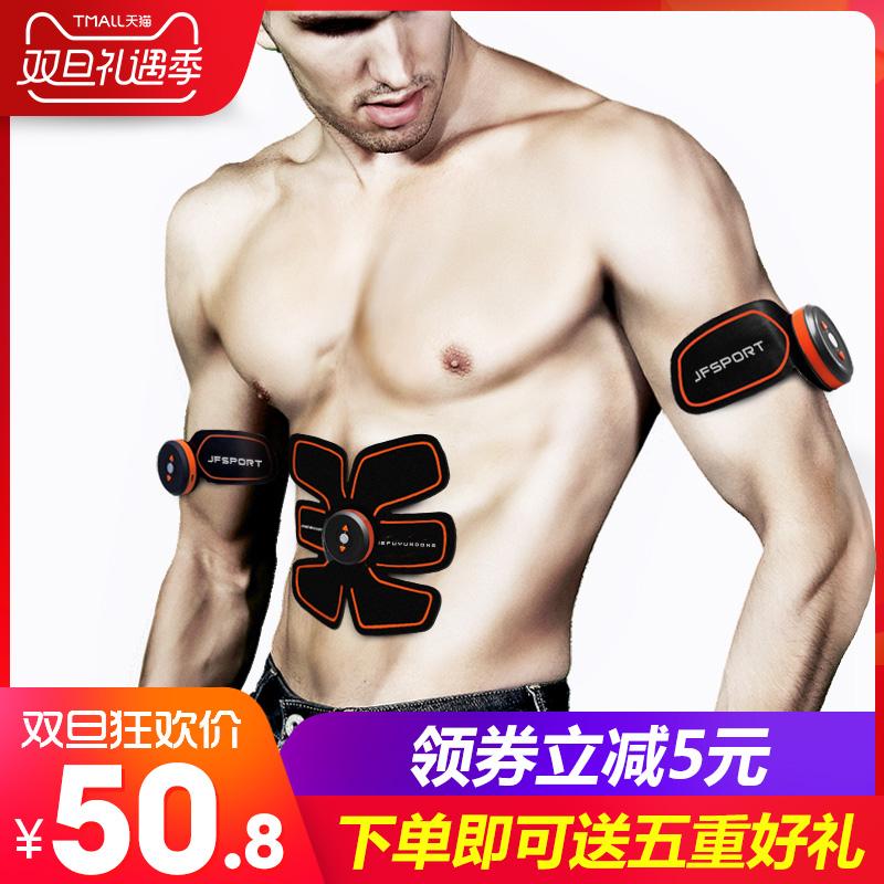 腹肌贴健身器材家用锻炼肌肉训练撕裂者懒人运动智能收腹健腹仪器