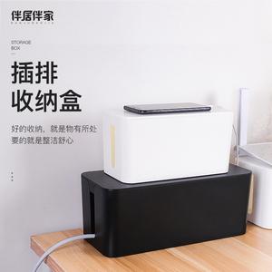 电线收纳盒电源线插座理线收线盒数据线拖板线充电器插排集线器盒
