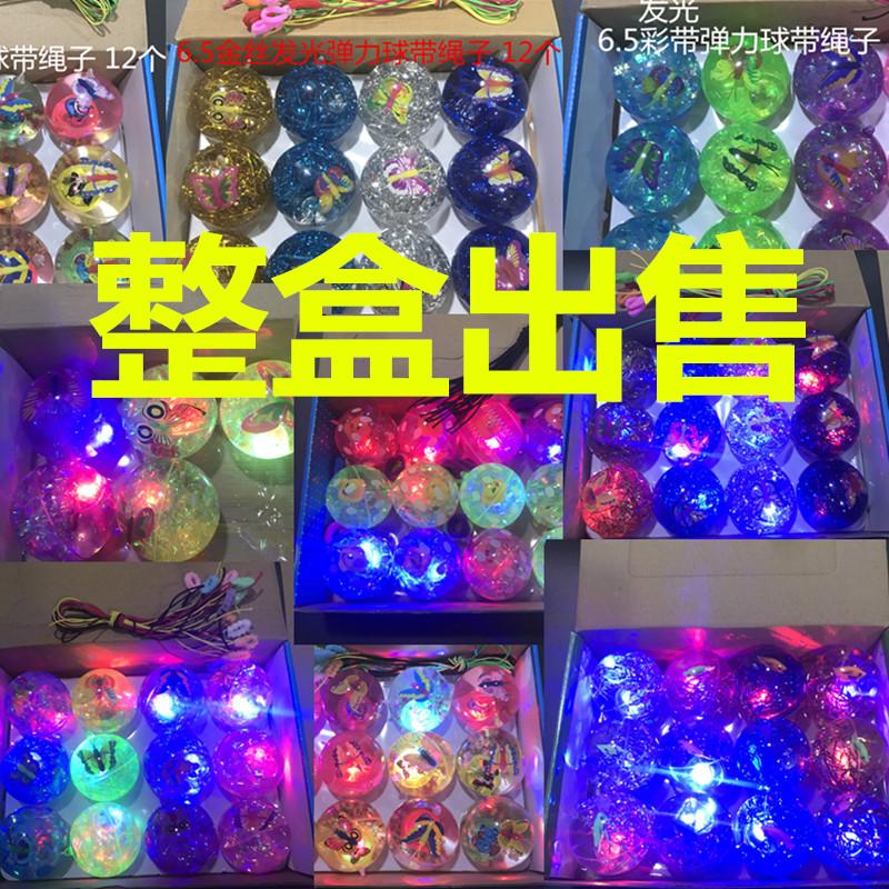 新款闪光水晶球 发光儿童弹力球 幼儿园礼品玩具直销地摊货源批發