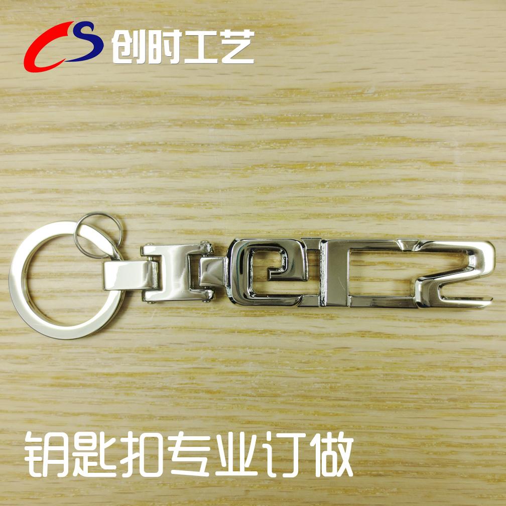 Создать время ремесла персональные настройки производить дизайн металл брелок ежедневно / декоративный сделанный на заказ автомобиль брелок