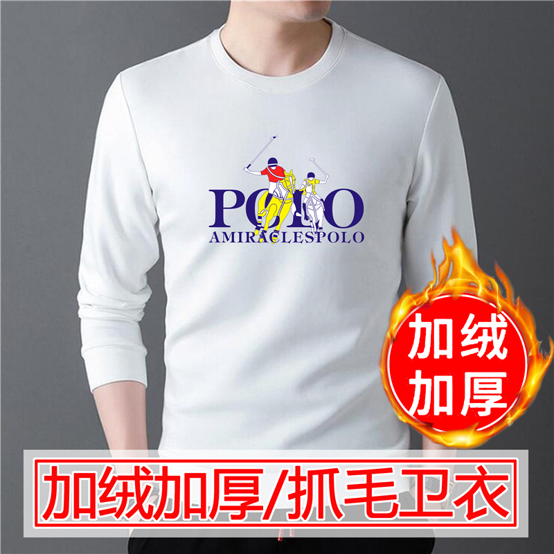 Long t-shirt t-shirt mens round neck summer solid mercerized cotton polo short sleeve T-shirt polo mens sweater
