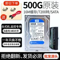机械硬盘SATA3英寸3.5台式机硬盘4T蓝盘WD40EZRZ西部数据WD