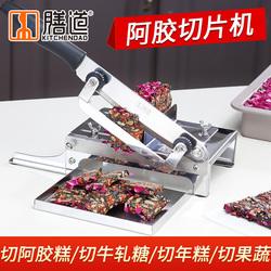 手工阿胶糕专用切片刀机家用小型切中药材年糕刀糕点刀商用不锈钢