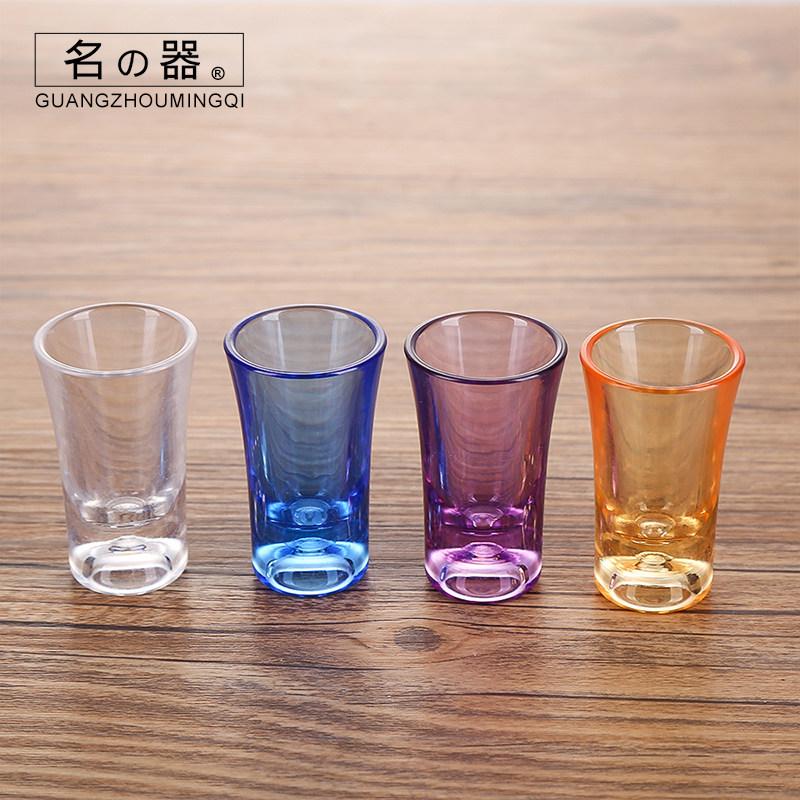 名器亚克力PC塑料子弹杯酒吧创意b52子弹杯烈酒吞杯白酒杯一口杯