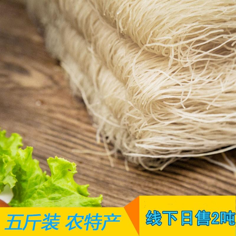 朝阳5斤福建大田特产米粉米线干农家大米云南江西细粉孕妇无添加