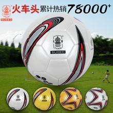 【火车头运动旗舰店】足球中小学生儿童足球