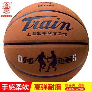 正品真皮7号火车头篮球
