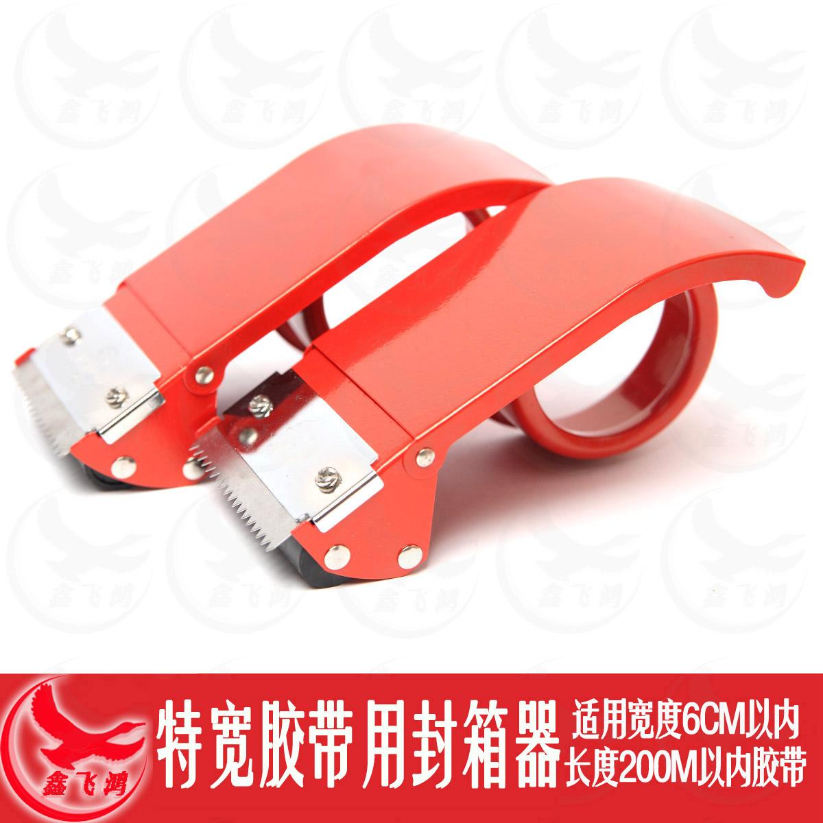 Оптовая торговля железо система 6.0cm прозрачный печать коробка лента резка устройство железный лист клей бумага тюк машинально лента резка сиденье большой размер
