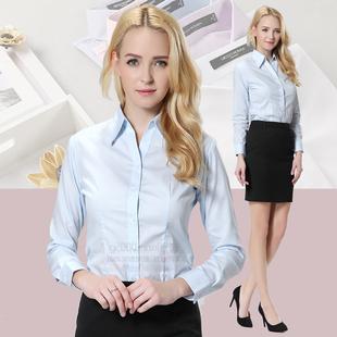女裝正品長袖白襯衫通勤OL時尚優雅免燙麪試職業裝上班上衣2020