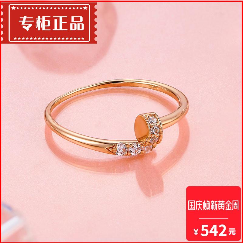 小碎钻戒指 小众设计戒指网红18k玫瑰金开口钉子戒指 锆石戒指女热销7件限时秒杀