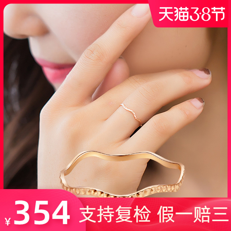 Color gold water ripple 18k gold rose gold female ring Simple 14k fine plain tail ring rose gold couple ring