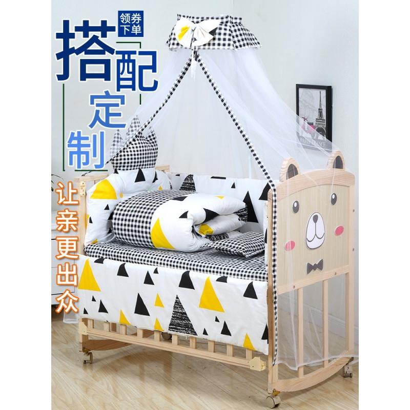 婴儿床实木无漆环保宝宝床儿童床新生儿拼接大床婴儿摇篮床 Изображение 1