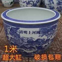 景德镇青花陶瓷鱼缸庭院1米特大水缸客厅荷花睡碗莲乌龟缸