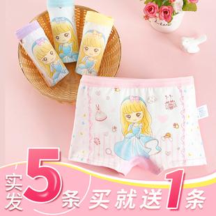 女童纯棉中大童平角12-15岁女内裤可在爱乐优品网领取3元淘宝优惠券