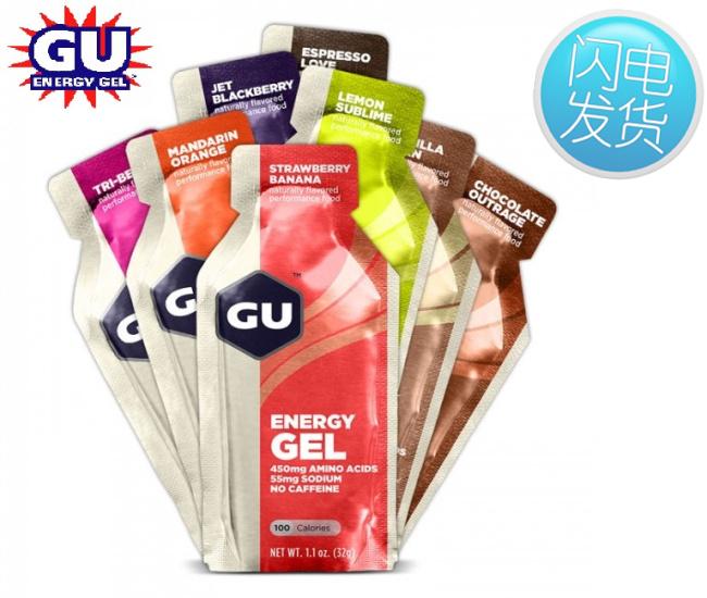На складе подлинный 2017 новой упаковки сша GU GEL энергия клей мара свободный верховая езда бег 6 статья