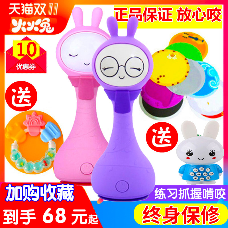 火火兔摇铃r1 智能电子摇铃新生婴儿宝宝早教机手抓音乐玩具0-3岁
