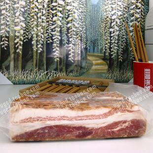 2斤装乌猪早餐切片整块肉精制培根