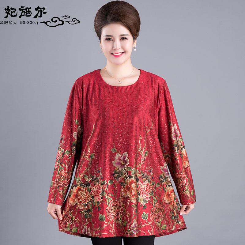 200kg fat mothers base coat oversized T-shirt long sleeve top covering belly loose and fattening to increase the weight of middle-aged and old womens autumn