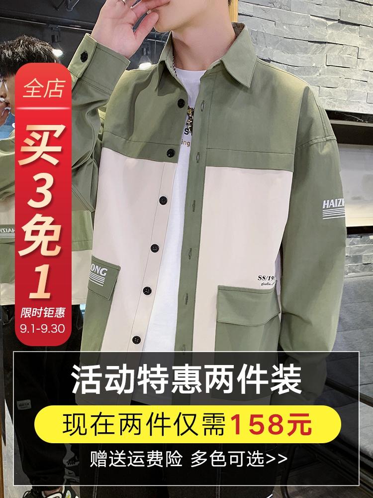 100.00元包邮男长袖韩版潮流秋装上衣服帅气衬衫