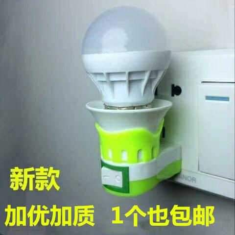 满4.80元可用1元优惠券小夜灯台灯LED灯泡带开关插电床头灯插座灯座插头创意卧室节能灯