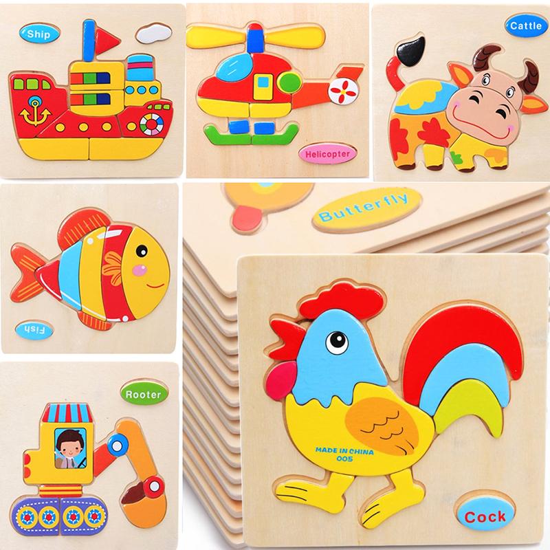 儿童木质卡通动物拼图拼板立体宝宝早教益智配对玩具1-2-3-4-6岁