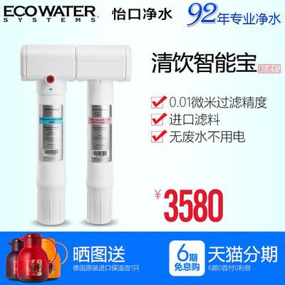 怡口净水器和史密斯哪个好,徐州怡口软水机质量好吗