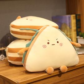 可爱创意三明治抱枕女生床上睡觉靠垫公仔玩偶超软布娃娃毛绒玩具图片