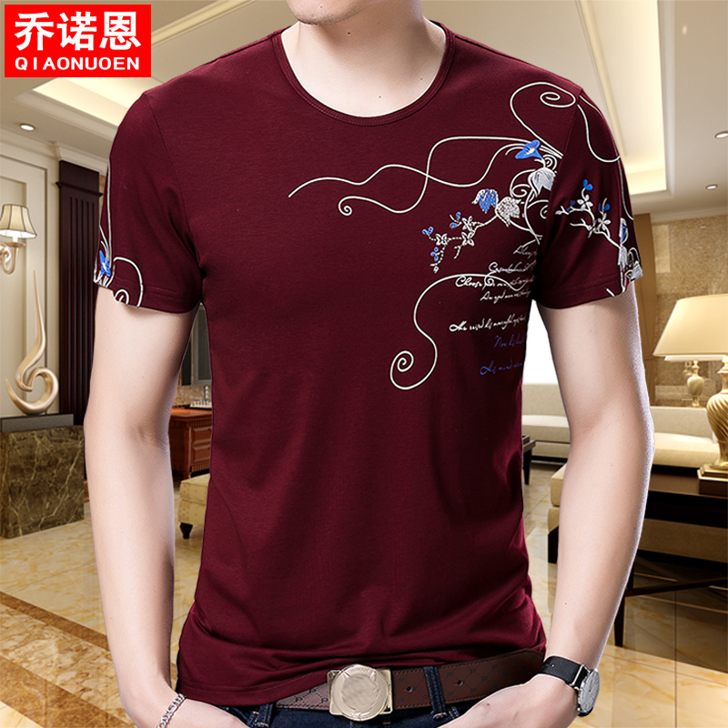 Short sleeve round neck T-shirt young and middle-aged mens printed thin mercerized cotton T-shirt slim fit half sleeve fashion handsome man