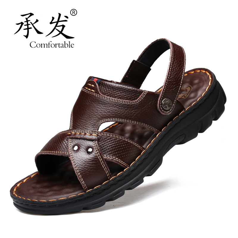 Men's slippers new trend in summer 2020 leather soft bottom for middle-aged and old fathers wearing dual-purpose beach sandals for men