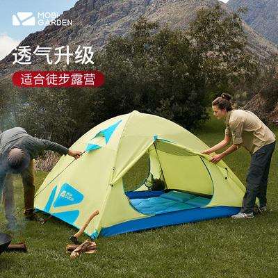 牧高笛户外 防暴雨防风野外露营装备用品三季帐篷 冷山AIR升级版
