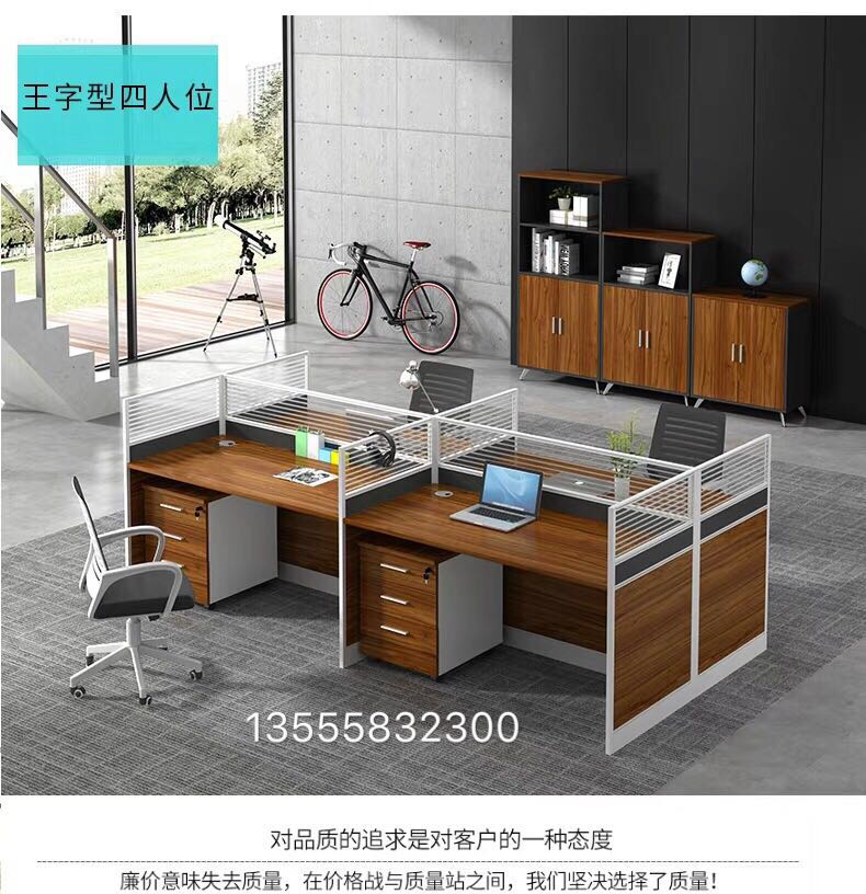 Shenyang Hongge office furniture factory direct sales screen station steel wood combination table computer table four person combination table
