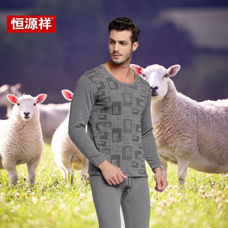 恒源祥男保暖内衣套装加绒加厚羊毛单层植绒冬打底印花圆领保暖衣