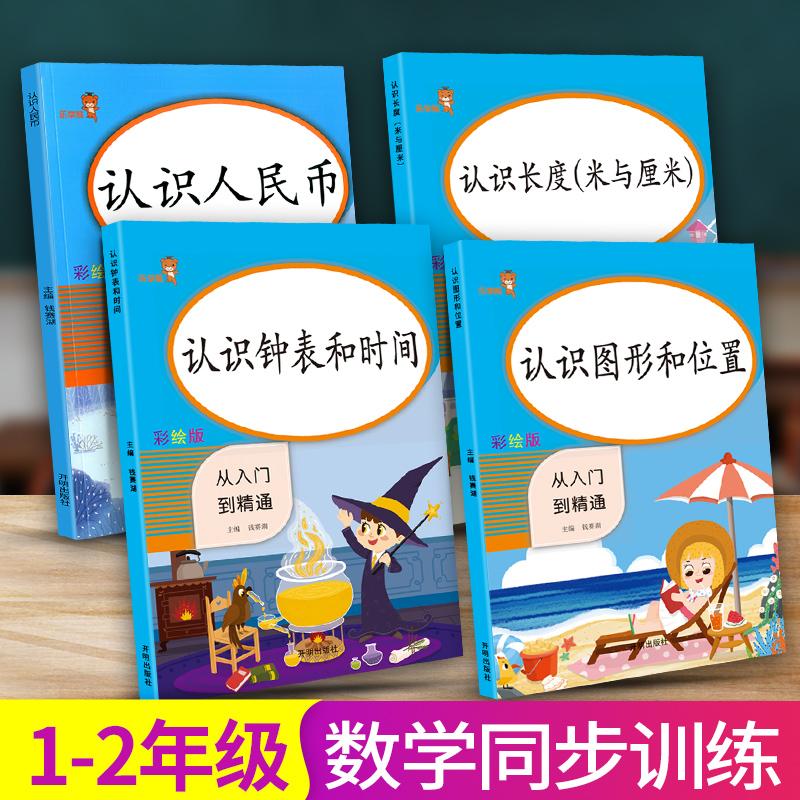 Китайские деньги Артикул 615527920093