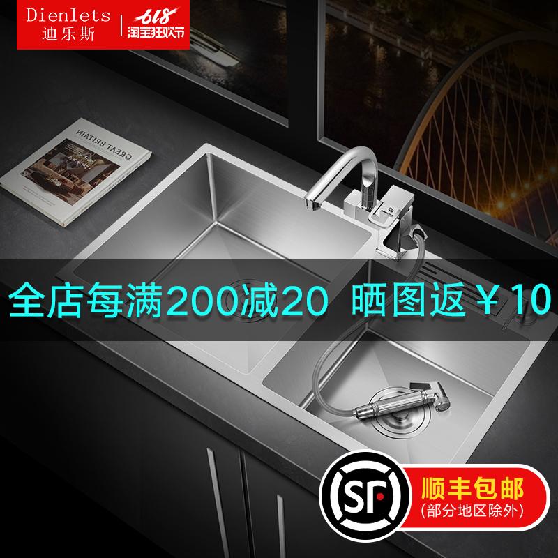 厨房洗菜盆双槽 不锈钢水槽洗碗槽家用水池洗菜池洗碗池台下盆