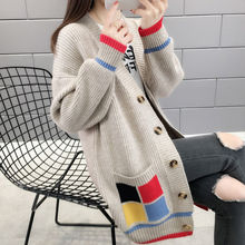 P57 fairy sweater cardigan 2019 new Korean version early spring net red knitted coat women's spring and autumn outside matching cardigan