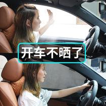 汽车遮阳帘防晒隔热遮阳挡车用前挡风侧玻璃车窗遮光遮阳板吸盘式