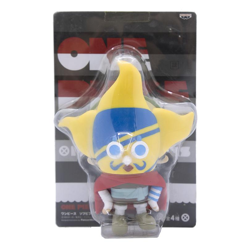 Banpresto眼镜厂ONE PIECE海贼王Q版乌索普公仔可动玩偶 手办模型