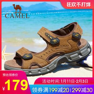 特卖 骆驼男鞋 夏季男士真皮透气户外休闲沙滩鞋厚底皮凉鞋潮鞋子