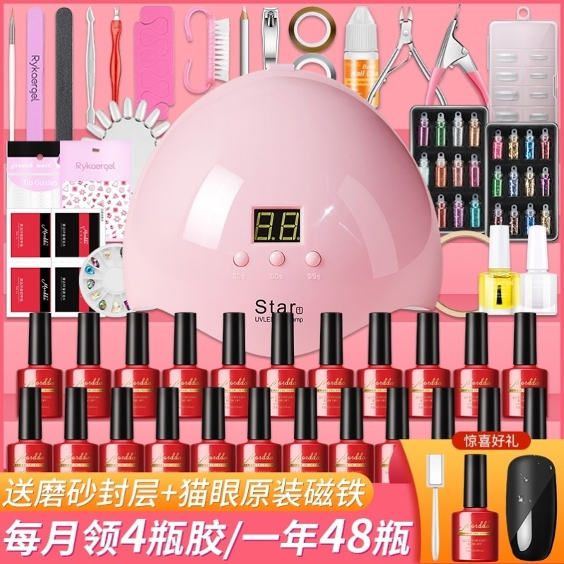 Manicure phototherapy set full set shop beginners home professional nail polish fast drying 54W phototherapy machine lights