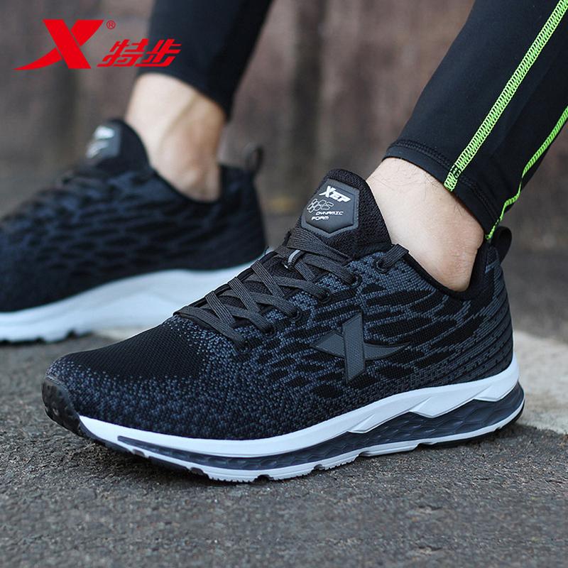 特步男鞋跑步鞋2020夏季新款休闲鞋动力巢x2鞋子夏季男士运动鞋男