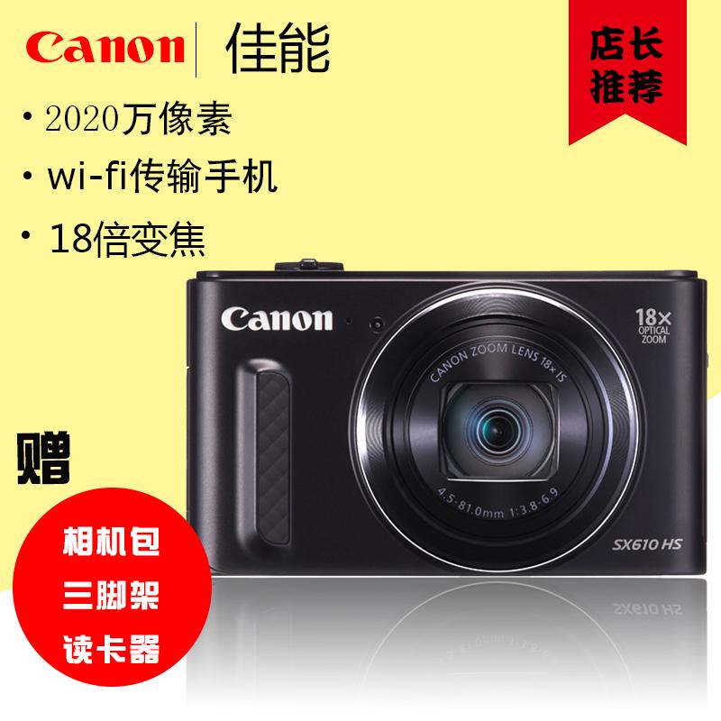 Canon/佳能 PowerShot SX610 HS 高清長焦數碼相機