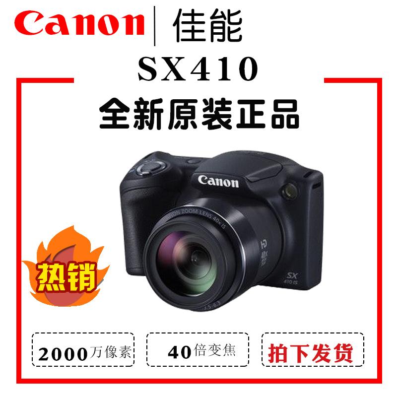 Фотокамеры Артикул 568458932006