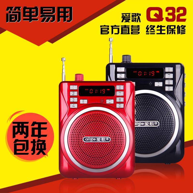 Радиоприёмники / Мини-колонки Артикул 36352044912
