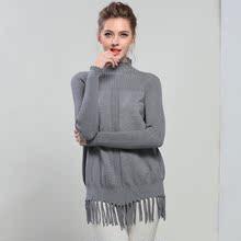 实拍欧美秋冬女装针织衫半高领套头宽松中长款流苏纯色长袖毛衣