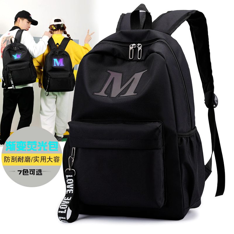 Schoolbag for middle school students, schoolbag for men, sports and leisure backpack, large capacity outdoor schoolbag for female high school students and junior high school students