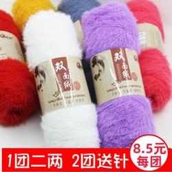 双面绒毛线团仿皮草线长毛水貂绒线裘皮貂毛线手工编织中粗围巾线