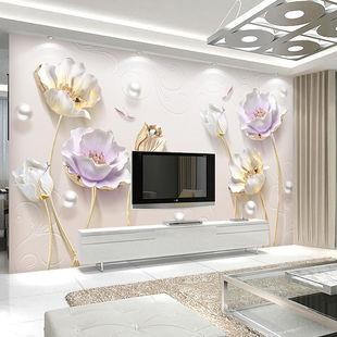 3D立体墙贴画房间装 饰品客厅卧室温馨电视背景墙壁自粘墙纸画贴纸